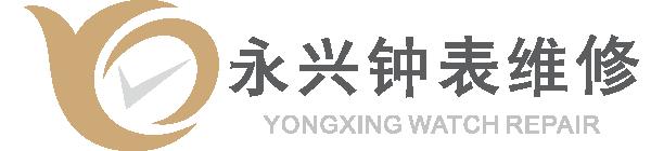 logo-big-01