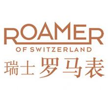 罗马表 Roamer
