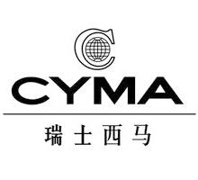 Cyma 西马