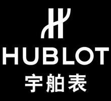 HUBLOT 宇舶表